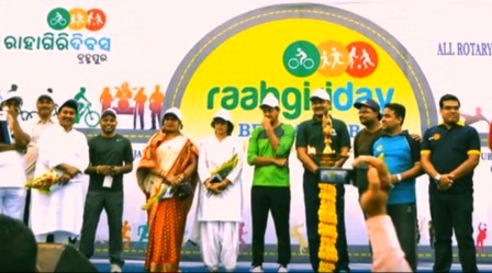 Silk City enjoys its first Rahagiri day