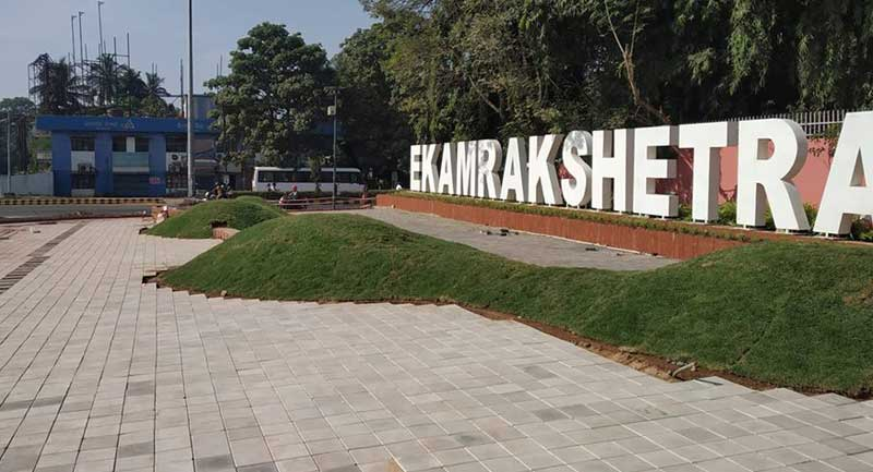 Bhubaneswar is turning into an innovative city