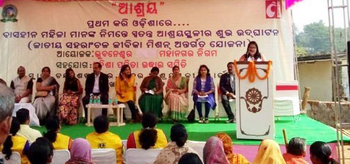 First-All Women Shelter Home unveiled in BBSR