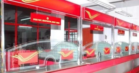 Odisha's first Foreign Post Office in BBSR
