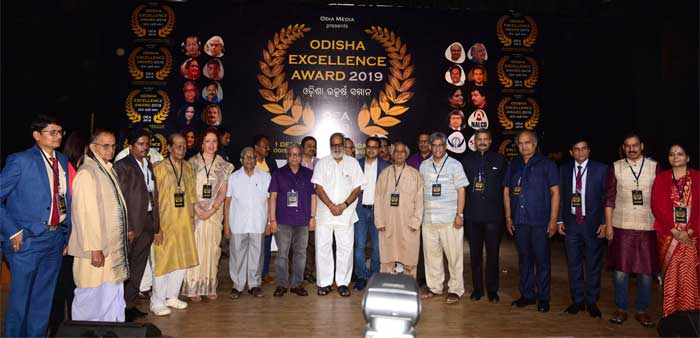 17 luminaries conferred Odisha Excellence Award 2019
